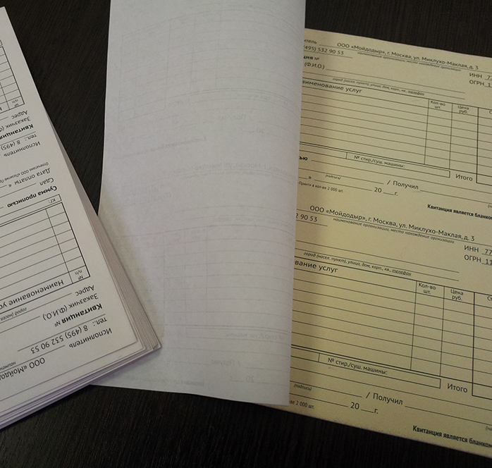 Печать бланков компании в Москве конвертов дипломов метро  blank pro comp samokopirka comp